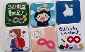 朝鮮学校応援缶バッチ3枚+生徒たちの絵を載せたポストカード5枚