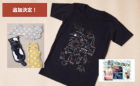 【追加決定!】猫イラストTシャツとマグネット