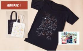 【追加決定!】  猫トートバックと猫Tシャツ