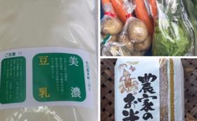 満足コース!【農薬化学肥料除草剤不使用】玄米【春陽】2㎏+野菜セット5品+美濃豆乳500ml1本