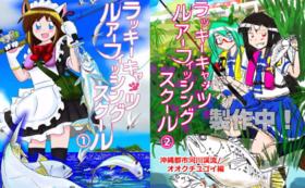 漫画本1巻2巻
