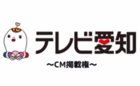 【企業向け】150万円ご支援コース