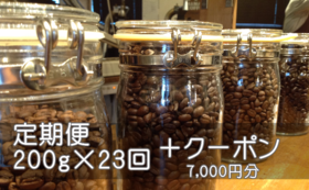 定期便【ご希望を伺って、支援者様のために豆をセレクト】&割引券《5万円B》