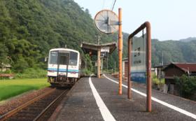 写真集「三江線 全駅訪問」