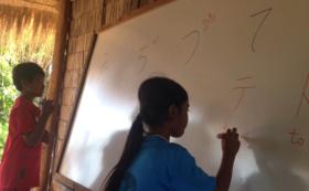 子どもたちからのミサンガとお礼のショートムービー+教室にお名前を掲載させていただきます。