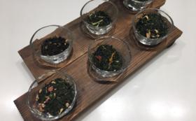 城崎限定フレーバー日本茶5種セット