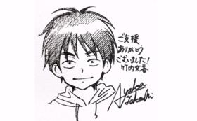【クラウドファンディング限定!】漫画家・竹内文香のサイン付きオリジナル「応急手当」漫画
