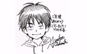 【クラウドファンディング限定!】漫画家・竹内文香オリジナル手描きイラスト(白黒)