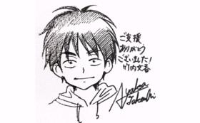 【クラウドファンディング限定!】漫画家・竹内文香オリジナル手描きイラスト(カラー)