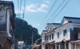 【有田町が大好きなみなさんへ!】