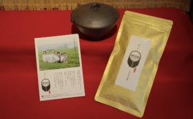 御船窯オリジナル茶器と新茶をセットでをプレゼント!