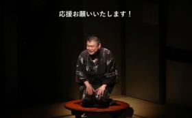 || 柳家東三楼が落語会を開催いたします!(with 色物さん)