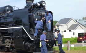 【特別に!】D51 320号機牽引ディーゼル車の運転操作走行体験