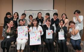 【お気軽応援コース】サンクスレターとFine年報1部