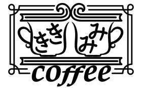 『こだわりのカフェの楽しみ方』ブック(お礼のメール・取材の報告書つき!)