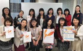 【5万円】不妊白書2018&Fineの年報を5部お届けします。