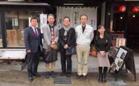 「第38回京都デザイン会議」応援隊!