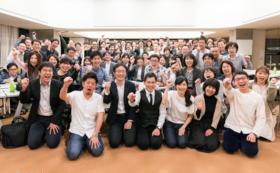 団体、法人様向け|kaigoカフェとのコラボレーション企画