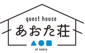 【5,000円】浪江町応援コース!