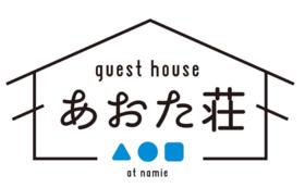 【50,000円】浪江町応援コース