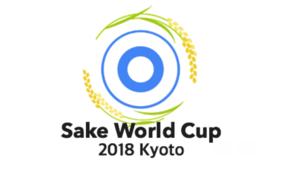 【16種類のお酒を堪能】Sake World Cup 2018に行こう!