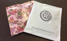 カフェクローバーより感謝を込めて。コーヒー&紅茶セット