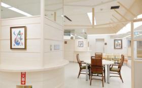 「患者サポート研究開発センター」の活動継続を応援