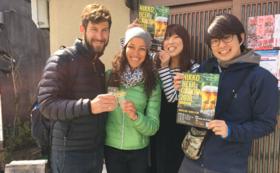 【まとめてお得に応援!】Nikko Beer Gardenサポーター(2時間飲み放題ペアor2日分)