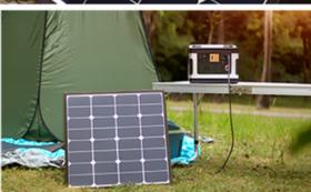 【Readyfor限定価格】suaokiポータブル電源G500+ソーラーパネルセット