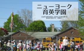 【50,000円】子どもたちの夢応援コース