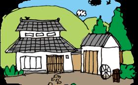 ゲストハウス宿泊券(ご家族さま向け)