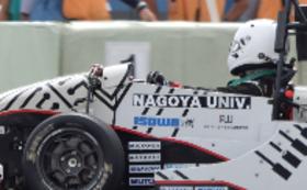 スポンサーコース:名古屋大学FEMチームを応援する