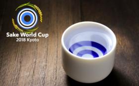 【日本酒1合無料】記念ロゴ入りおちょこで大会の雰囲気を堪能!