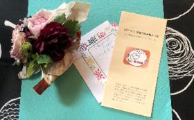 【1万円コース】感謝のお便りと当会のパンフレットをお送りいたします