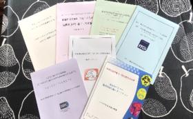 【3万円コース】感謝のお便り、当会作成の小冊子をお送りいたします。