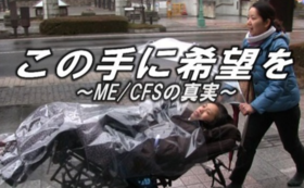 【5万円コース】NPO法人メンバーによる、感謝の気持ちのお便りとDVDをお送りいたします。