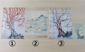 【10,000円】高木家文書関連グッズを進呈します!