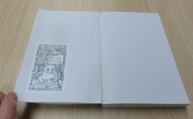 【50,000円】図書館員による図書館・貴重書見学ツアーにご招待します!