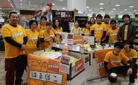 【★グッズなしの3万円コース(寄付コース)】ご支援をより多く「はまぼこ」活動に使わせていただきます。