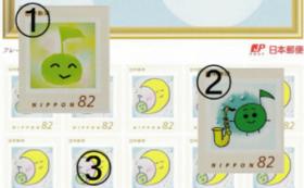 音楽村【切手シート&クリアファイル】コース
