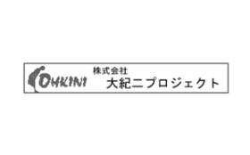 音楽村【法人様向け(企業・店舗)】コースⅠ