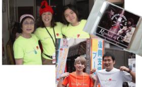 復興支援【オリジナルTシャツ&CD】コースⅡ