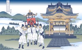 【限定】岡太神社・大瀧神社1300年大祭記念浮世絵木版画