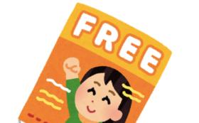 【企業向け】あなたの会社や歯科医院をパンフレット掲載