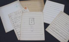 【アーカイブ研究やコンサート制作の舞台裏をお楽しみください】