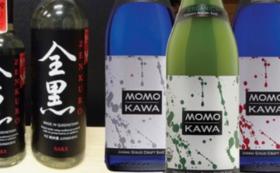 【10名限定!優勝酒贈呈】Sake World Cup 2018で優勝したお酒を堪能しよう!