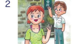 『聾 デフ』の出版を全力で応援!!