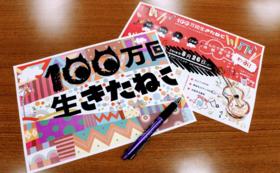 【オススメ】初上演記念コース