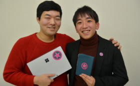 【NEW!!5万円】町田/飯山を派遣し、直接事業のご説明に伺います。