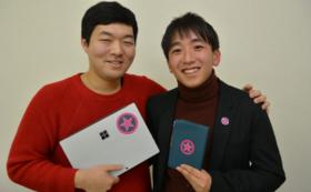 【NEW!!3万円】町田/飯山を派遣し、直接事業のご説明に伺います。